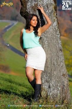 Heroine Regina Cassandra in Soukhyam Movie Photos